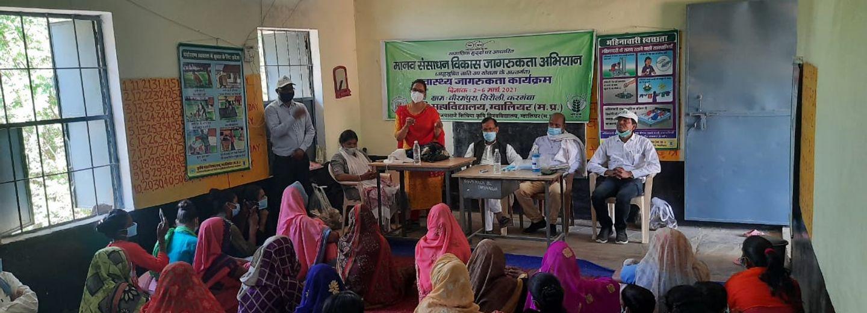 MHRD Activities_CoA Gwalior