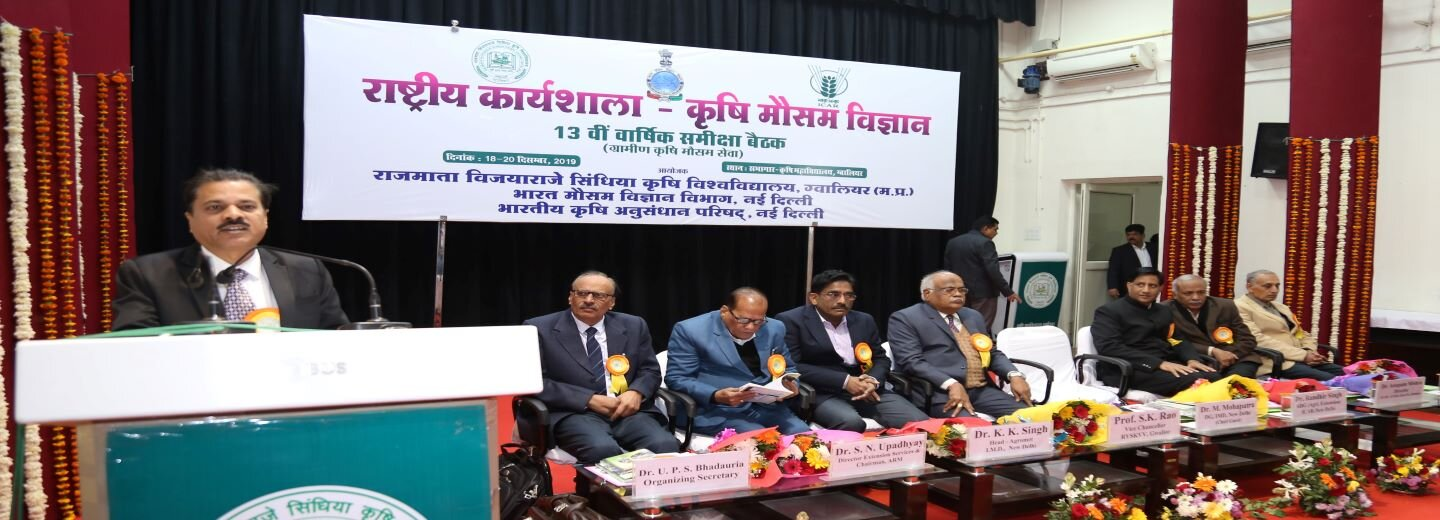 National Workshop on Weather Forecasting